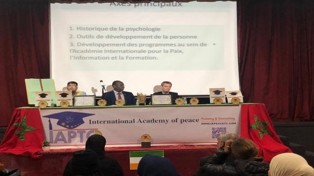 سيكولوجية النهضة والتغيير من خلال الأكاديمية الدولية للسلام