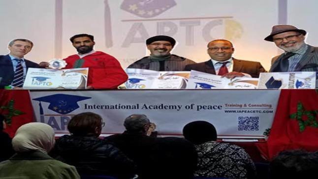 في ذكرى عيد الاستقلال المجيد،الأكاديمية الدولية للسلام والتدريب بجريدة الحدث الإخبارية بمصر