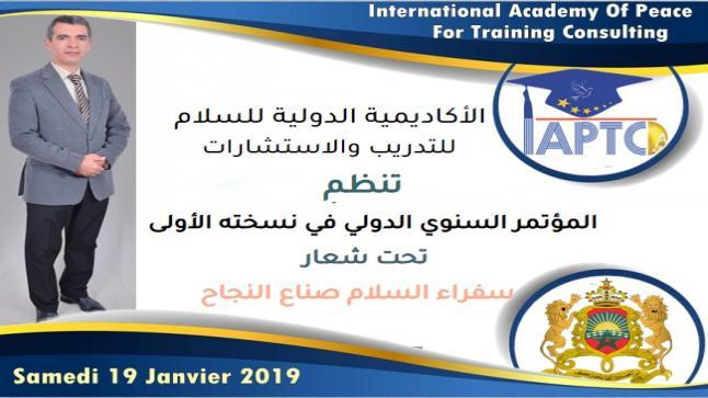 الأكاديمية الدولية للسلام للتدريب والاستشارات تنظم مؤتمرها السنوي الدولي في نسخته الأولى يوم السبت 19 يناير 2019 بقاعة المريسة بمدينة سلا