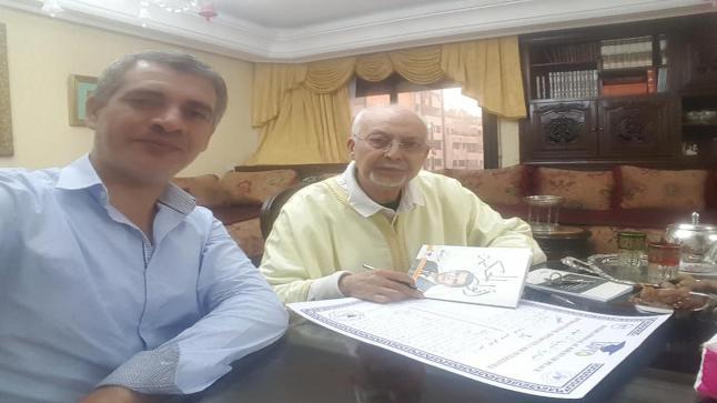 لقاء مع الدكتور الفيلسوف عبد السلام الشفقي