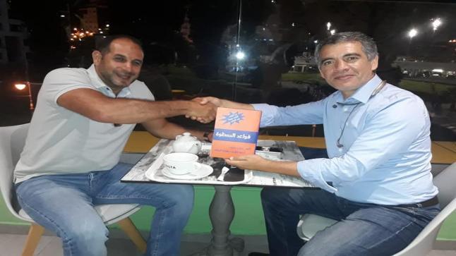 المفكر نبيل الصافي الرئيس المؤسس للأكاديمية الدولية للسلام للتدريب و الإستشارات IAPTC