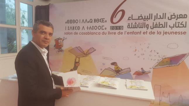 افتتاح معرض الدارالبيضاء لكتاب الطفل والناشئة_نبيل_الصافي